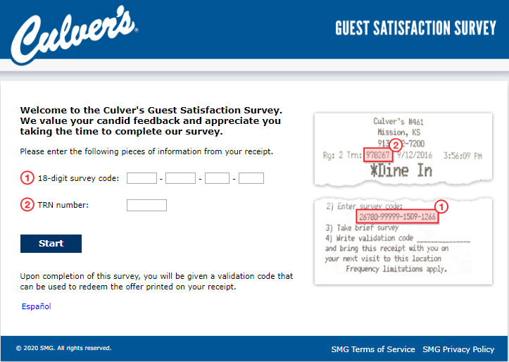culvers survey step1