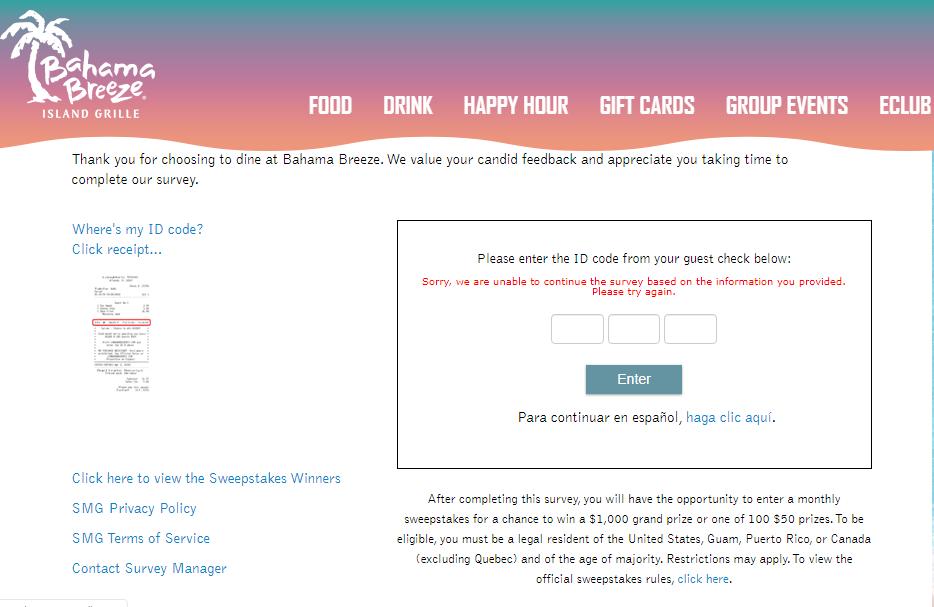 Bahama Breeze Survey homepage